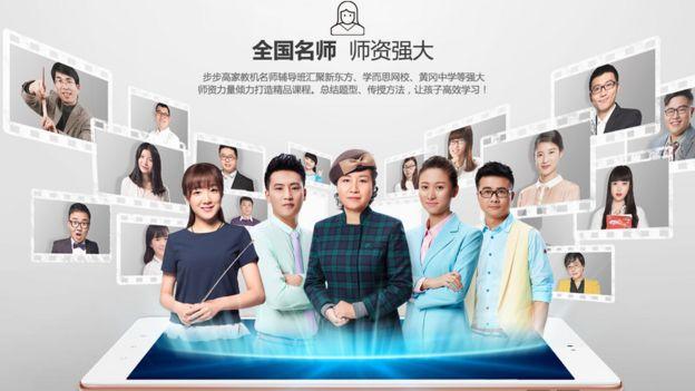BBK es conocida dentro de China. (Foto: BBK/sitio web).