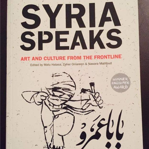 کتابی در باره فرهنگ و هنر سوریه