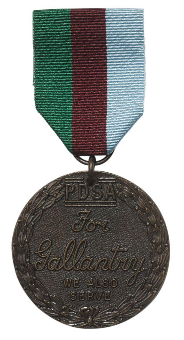 Медаль для животных