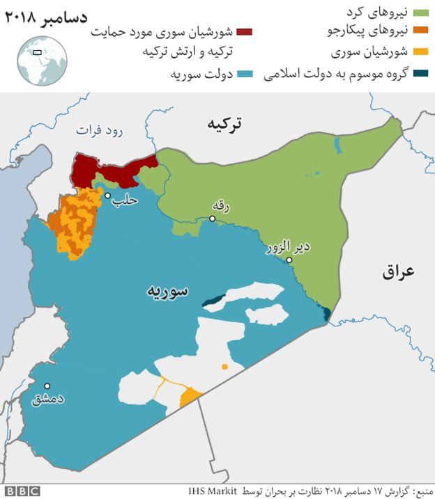 قمار ترامپ در سوریه؛ برنده و بازنده خروج آمریکا چه کسانی هستند؟