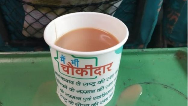 tea cups with BJP slogans on them