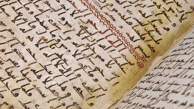 Ancient Koran in Birmingham