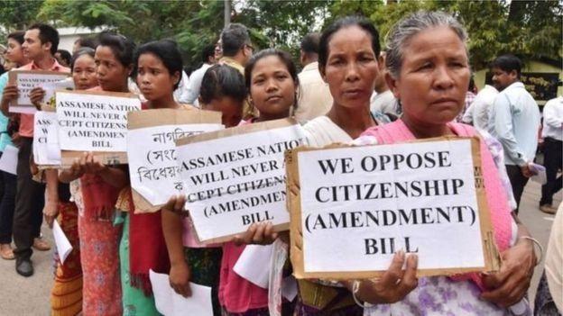 नागरिकता संशोधन क़ानून