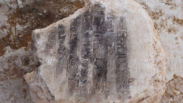 Restos de una pirámide en Dahsur