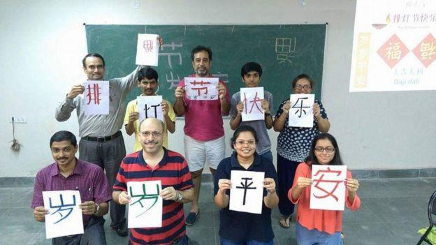 A classroom at the Confucius Institute in University of Mumbai