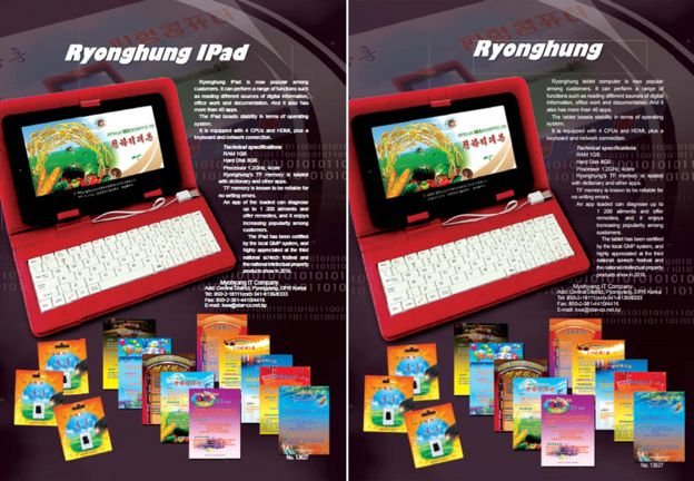 "The Ryonghung brochure - with and without the ""ipad"""