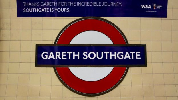 محطة مترو في لندن