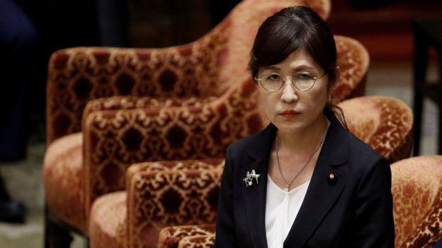 防衛大臣稻田朋美