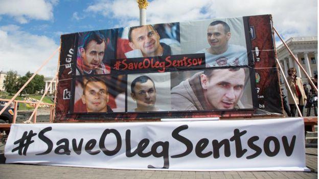 Сто дней Сенцова