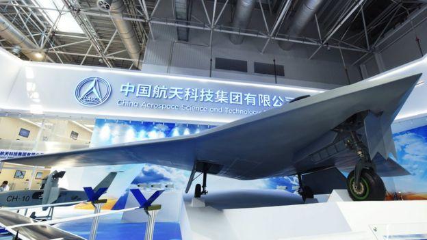 """Китайский беспилотный разведывательно-ударный дрон CH-7, созданный с использованием технологий """"стелс"""""""