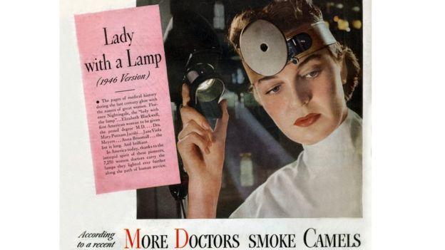 ملصق إعلاني لسجائر كُتب عليه