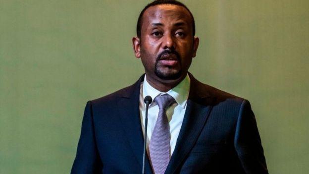 ایتھیوپیا حبشہ فوجی بغاوت