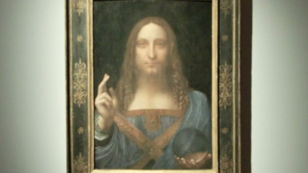 صورة للوحة المسيح مخلص العالم