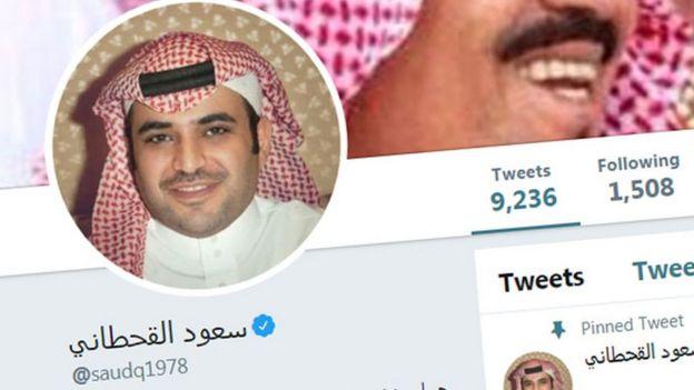 Saud al Qahtani.