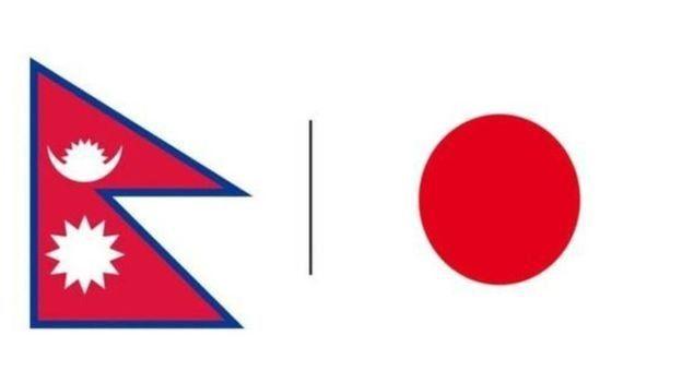 नेपाल जापान