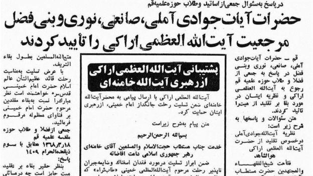 کیهان ۲۱ خرداد