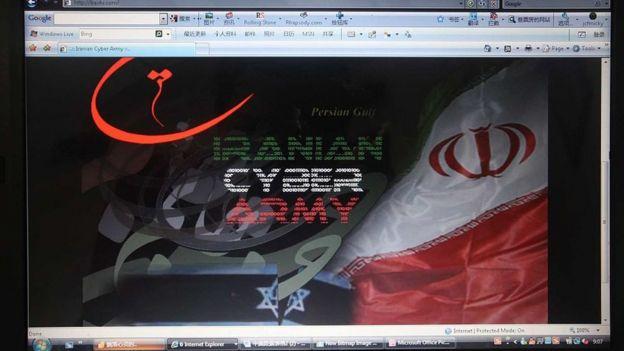 Este es el mensaje que se presentaba la web china Baidu tras los supuestos ataques por parte de un grupo vinculado a Irán.