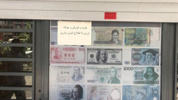 پیشتر گزارشها از تهران حاکی از آن بود صرافیها تهران هنوز معاملات ارزی را آغاز نکردهاند