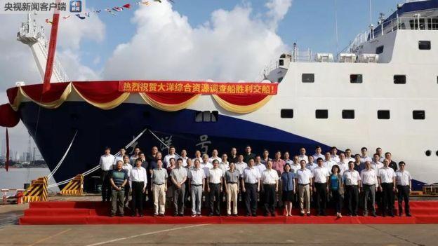 """Tàu được cho là làm nhiệm vụ """"nhiều hơn khảo sát"""" và cũng có các phòng thí nghiệm trên tàu để thực hiện các thí nghiệm nghiên cứu khoa học biển."""