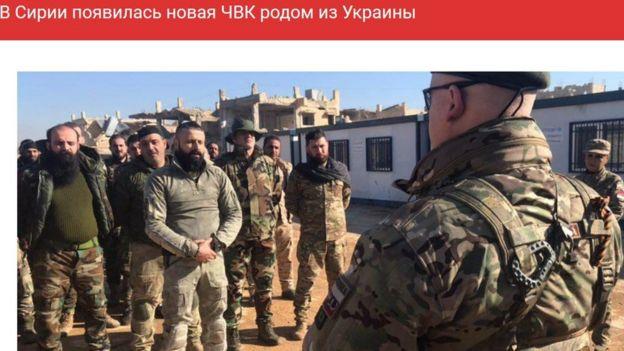 Украину беспокоит Сирия
