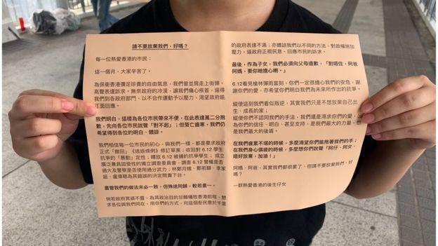 """逃犯条例:没组织、没领袖,香港青年如何成为""""抗争专家"""""""