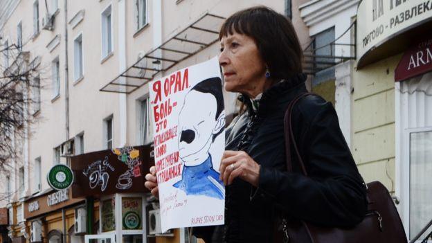 Мама Чернова