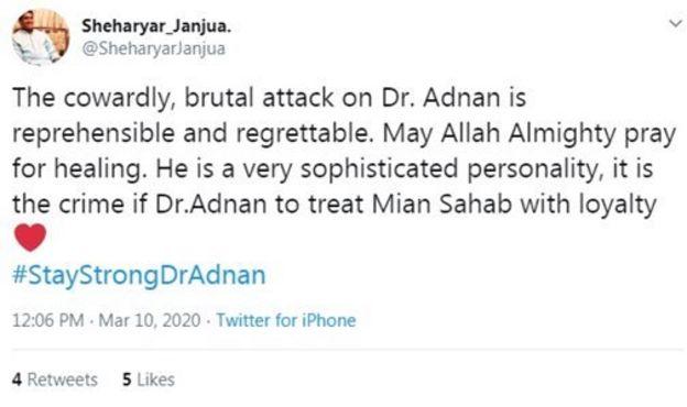 ڈاکٹر عدنان