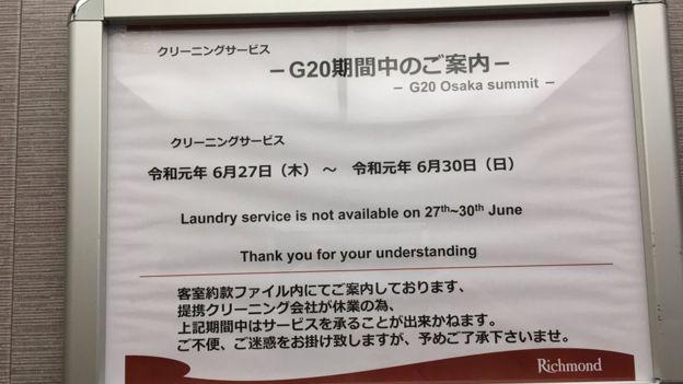 日本大阪一家酒店提醒顾客,G20期间暂停洗衣服务。峰会期间,一些大阪市民选择外出度假。