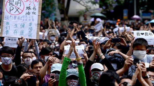 昆明抗议PX