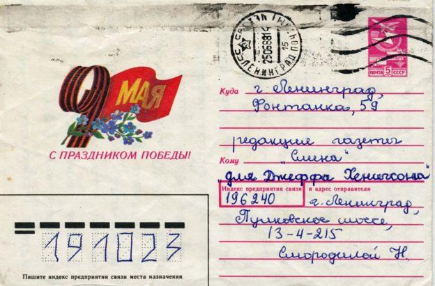 Sobre de una carta a Jeff de uno de los lectores de su artículo desde Smena, junio de 1988.
