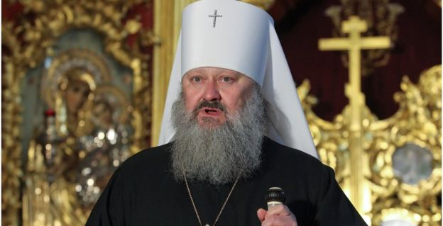 Metropolitan Pavel, 30 Nov 18