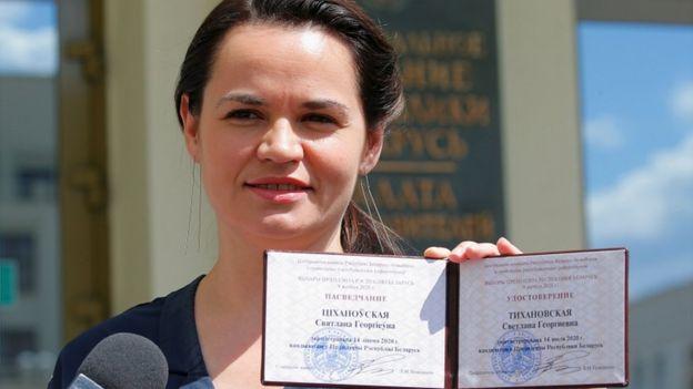 Світлана Тихановська