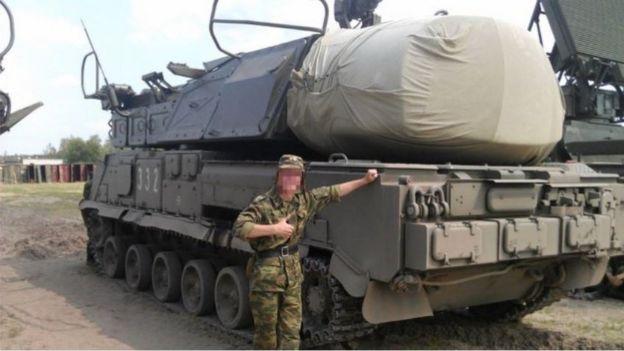 Bellingcat доклад на русском 6355