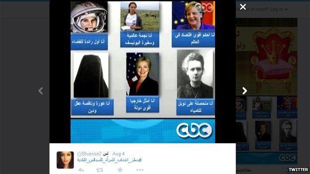 Tweet of gallery of successful women