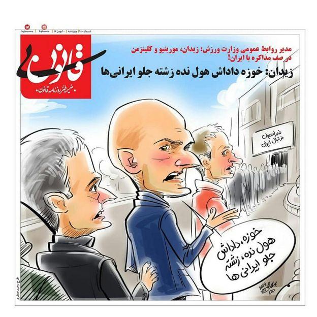 شوخی ضمیمه طنز روزنامه قانون با توییت روابط عمومی وزارت ورزش ایران