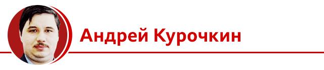 Курочкин
