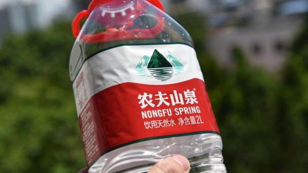 Zhong Shanshan founded Nongfu Spring in 1996.