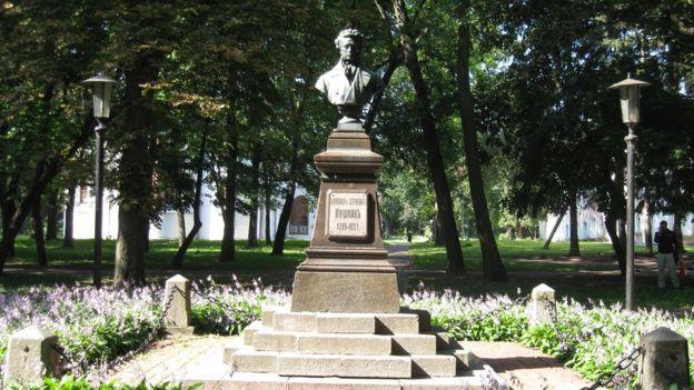 Пам'ятник заввишки півтора метра відкрили 1900 року