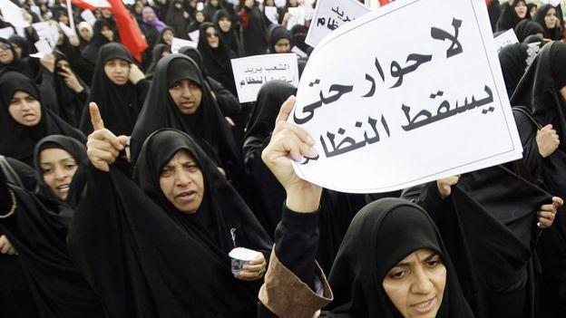مظاهرات للشيعة في البحرين
