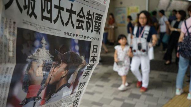 Periódico en Japón
