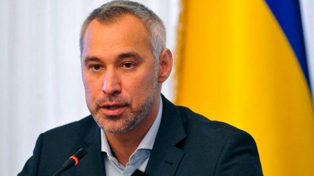 Генпрокурор України Руслан Рябошапка