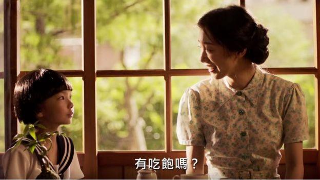 廣告中說日語的年輕母親與女兒,被網民認為是影射林江邁或丁窈窕。