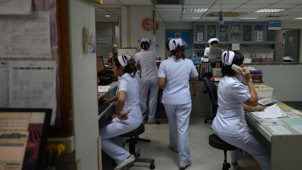 กัญชาเพื่อการแพทย์