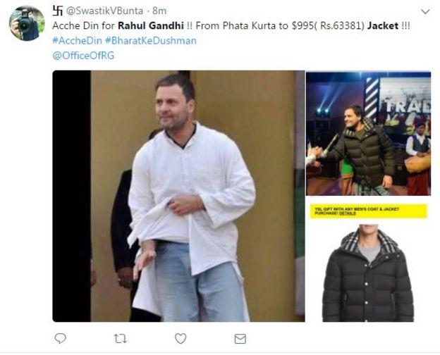 जैकेट