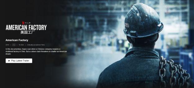 《美國工廠》的宣傳海報