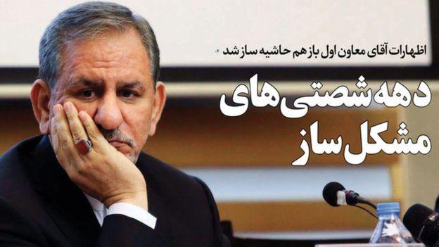 روزنامههای تهران؛ آسیبهای اجتماعی، آتشفشان رو به فوران