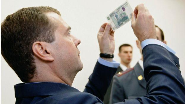 Медведев в 2010 году