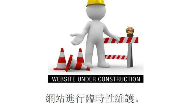 目前85度C台灣官網仍顯示網站進行臨時維護。