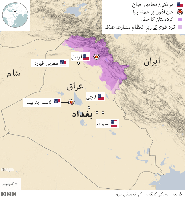 Iran's Missile Attack: Which US military base was targeted in Iraq? 1