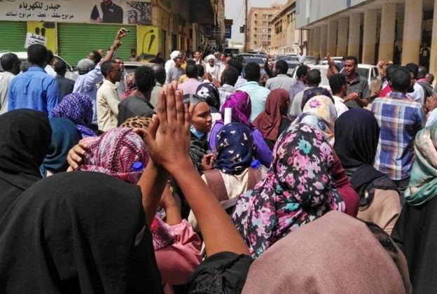 Sudan'ın başkenti Hartum'daki bir protesto gösterisi